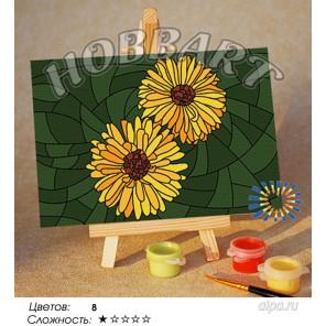 Количество цветов и сложнсоть Герберы Раскраска по номерам на холсте Hobbart M1015173