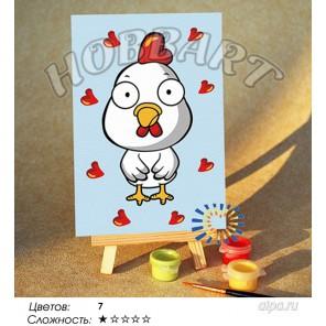 Количество цветов и сложнсоть Цыпленок Раскраска по номерам на холсте Hobbart M1015189
