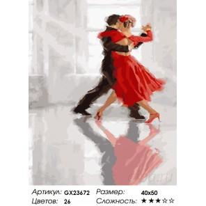 Количество цветов и сложность Танго Раскраска картина по номерам на холсте GX23672