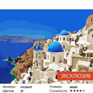 Количество цветов и сложность Белоснежная Греция Раскраска картина по номерам на холсте GX24659