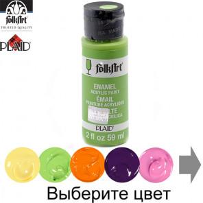 Выберите цвет Эмалевая акриловая краска Enamels FolkArt Plaid