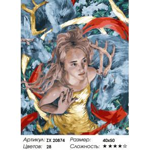 Количество цветов и сложность Девушка и олени Раскраска картина по номерам на холсте ZX 20874