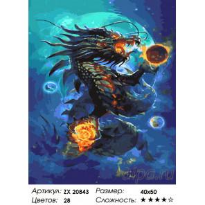Количество цветов и сложность Огненный дракон Раскраска картина по номерам на холсте ZX 20843