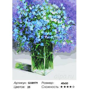 Количество цветов и сложность Незабудки Раскраска картина по номерам на холсте GX8979