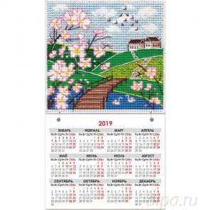 Весна. Времена года Набор для вышивания с магнитом Овен 1116