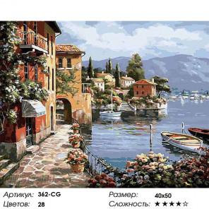 Количество цветов и сложность Летний городок Раскраска картина по номерам на холсте Белоснежка 362-CG