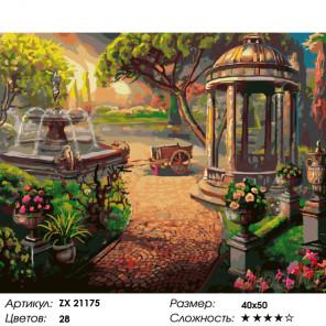 Количество цветов и сложность Беседка у фонтана Раскраска картина по номерам на холсте ZX 21175