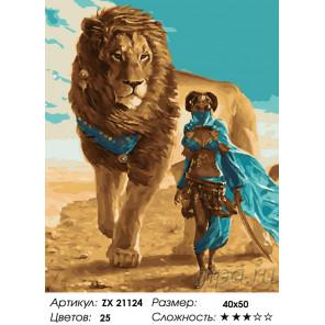 Количество цветов и сложность Принцесса Востока Раскраска картина по номерам на холсте ZX 21124