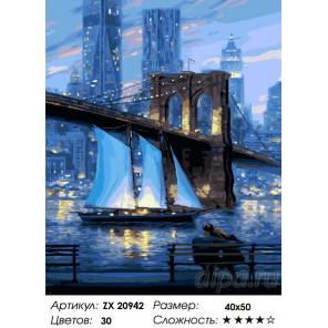 Количество цветов и сложность Ночной мост. Нью-Йорк Раскраска картина по номерам на холсте ZX 20942