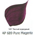 689 Чистый пурпурный Акриловая краска FolkArt Plaid