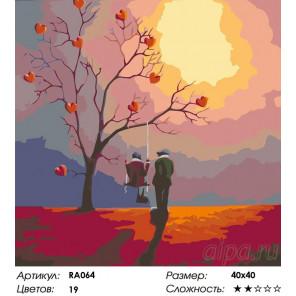 Количество цветов и сложность Свидание на закате Раскраска картина по номерам на холсте RA064