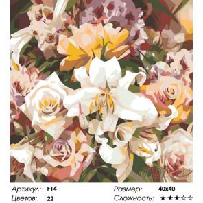 Количество цветов и сложность Розы и лилии Раскраска картина по номерам на холсте F14
