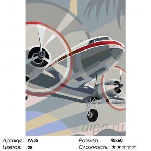 Количество цветов и сложность Винтовой самолет Раскраска картина по номерам на холсте PA55