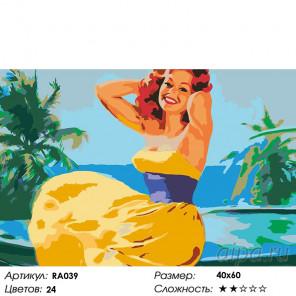 Количество цветов и сложность Отпуск в тропиках Раскраска картина по номерам на холсте RA039