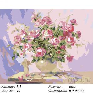 Количество цветов и сложность Винтажный натюрморт Раскраска картина по номерам на холсте F12