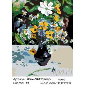 Количество цветов и сложность Летний букет Раскраска картина по номерам на холсте KRYM-FL05