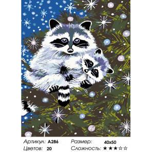 Количество цветов и сложность Енотики Раскраска картина по номерам на холсте A286