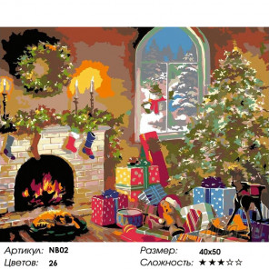 Количество цветов и сложность Накануне Рождества Раскраска картина по номерам на холсте NB02