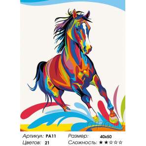 Количество цветов и сложность Радужный конь Раскраска картина по номерам на холсте PA11