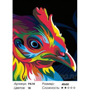 Количество цветов и сложность Радужный петух Раскраска картина по номерам на холсте PA14