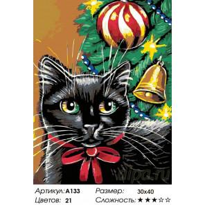 Количество цветов и сложность Скоро Новый год Раскраска картина по номерам на холсте A133