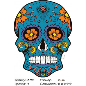 Количество цветов и сложность Калавера Катрина 2 Раскраска картина по номерам на холсте CP02