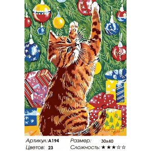 Количество цветов и сложность Озорной помощник Раскраска картина по номерам на холсте A194