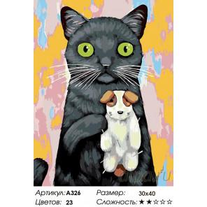 Количество цветов и сложность Любимая игрушка-собачка Раскраска картина по номерам на холсте A326