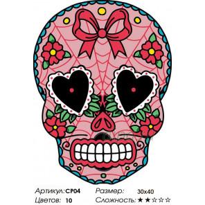 Количество цветов и сложность Калавера Катрина 4 Раскраска картина по номерам на холсте CP04