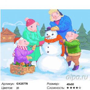 Количество цветов и сложность Детские забавы Раскраска картина по номерам на холсте GX25778