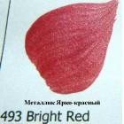 493 Ярко-красный Металлик Акриловая краска FolkArt Plaid
