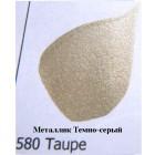 580 Темно-серый Металлик Акриловая краска FolkArt Plaid