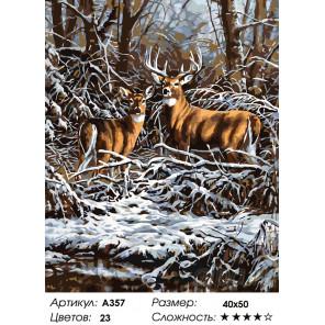 Количество цветов и сложность Олени зимой Раскраска по номерам на холсте Живопись по номерам A357