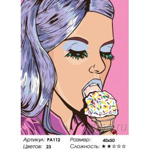 Вкусное мороженое Раскраска по номерам на холсте Живопись по номерам PA112
