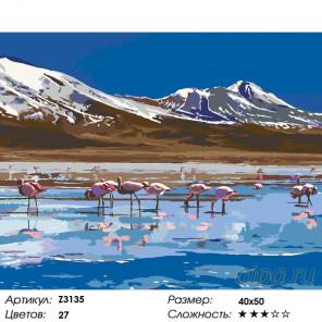 Количество цветов и сложность Фламинго на озере Раскраска по номерам на холсте Живопись по номерам Z3135