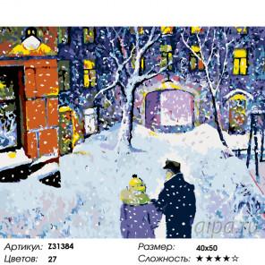 Количество цветов и сложность Зимний вечер Раскраска по номерам на холсте Живопись по номерам Z31384