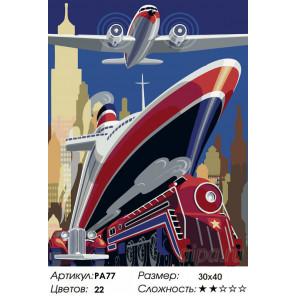 Количество цветов и сложность Транспорт Раскраска по номерам на холсте Живопись по номерам PA77