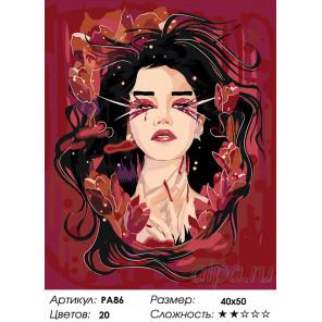 Количество цветов и сложность Лучистый взгляд Раскраска по номерам на холсте Живопись по номерам PA86