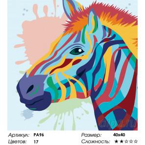 Количество цветов и сложность Разноцветная зебра Раскраска по номерам на холсте Живопись по номерам PA96