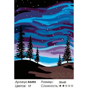 Количество цветов и сложность Ночь в лесу Раскраска по номерам на холсте Живопись по номерам RA092