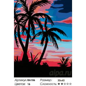 Количество цветов и сложность Силуэты пальм Раскраска по номерам на холсте Живопись по номерам RA106