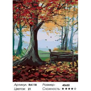 Количество цветов и сложность Осень и тишина Раскраска по номерам на холсте Живопись по номерам RA118