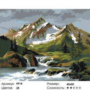 Количество цветов и сложность Альпийские склоны Раскраска по номерам на холсте Живопись по номерам PP14