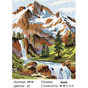 Количество цветов и сложность Снежные вершины Раскраска по номерам на холсте Живопись по номерам PP15