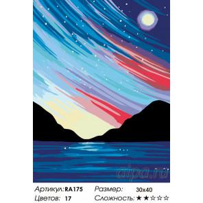Количество цветов и сложность Волшебство рассвета Раскраска по номерам на холсте Живопись по номерам RA175