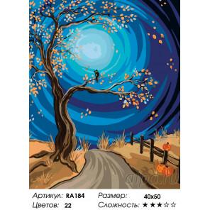 Количество цветов и сложность Осенняя дорога Раскраска по номерам на холсте Живопись по номерам RA184
