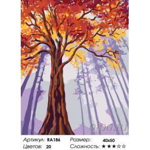 Золотая крона Раскраска по номерам на холсте Живопись по номерам RA186