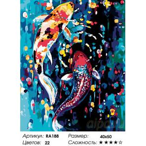 Количество цветов и сложность Радужные карпы Раскраска по номерам на холсте Живопись по номерам RA188