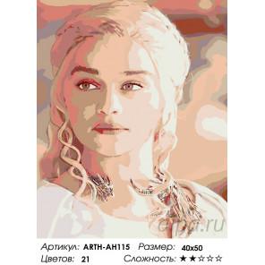 Девушка с белыми локонами Раскраска по номерам на холсте Живопись по номерам ARTH-AH115