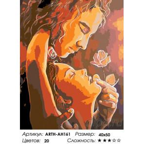 Нежный цветок Раскраска по номерам на холсте Живопись по номерам ARTH-AH161